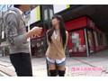 素人ナンパHunters 日本全国横断美少女ナンパ!!街角でご当地娘をゲットin東海道編 素人娘の激エロリアルドキュメント4時間