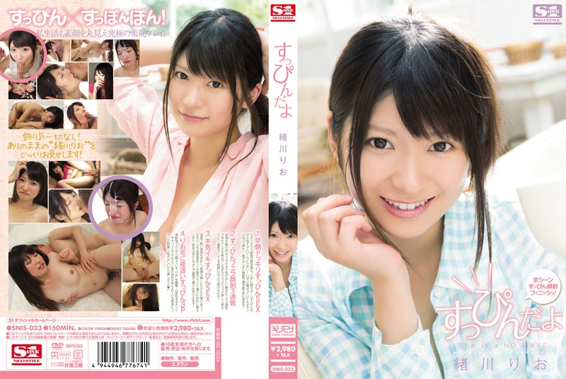 Uncensored SNIS-023 Rio Ogawa