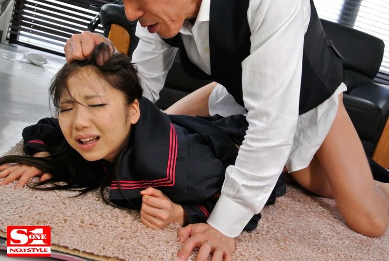 【美少女】 犯された女子校生 美形アスリート少女の嗚咽と絶望 さくらえな キャプチャー画像 8枚目