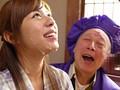 素直すぎて何でも聞いちゃう老人介護士 瑠川リナ