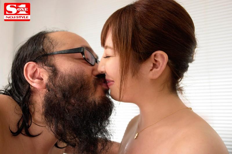 【巨乳】 ラブ◆キモメン 新山らん キャプチャー画像 1枚目