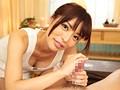 超高級風俗嬢 桜井彩-エロ画像-9枚目