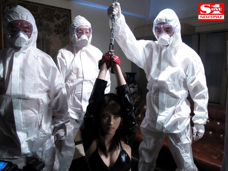 秘密捜査官の女 偽りの潜入任務 藍沢潤 画像10