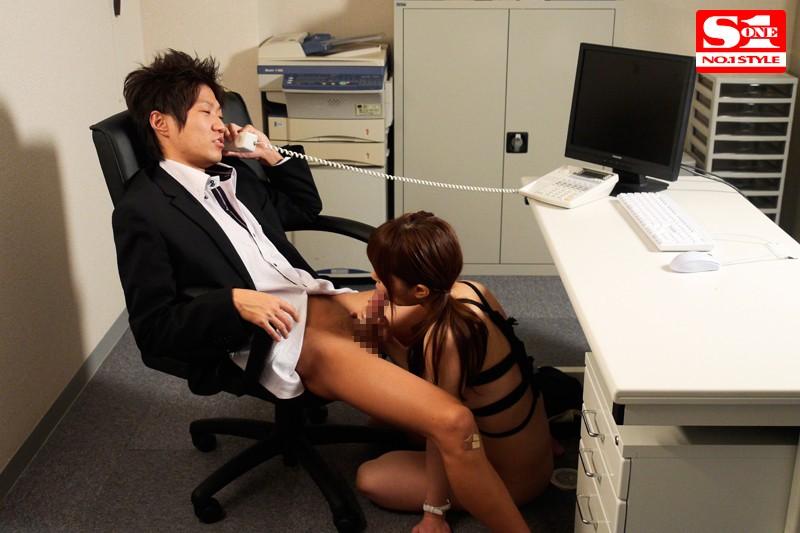 昼はボクの女上司、夜はオレの牝奴● 葵