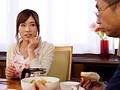 巨乳人妻が旦那に内緒でハマった快楽オイルマッサージ 奥田咲