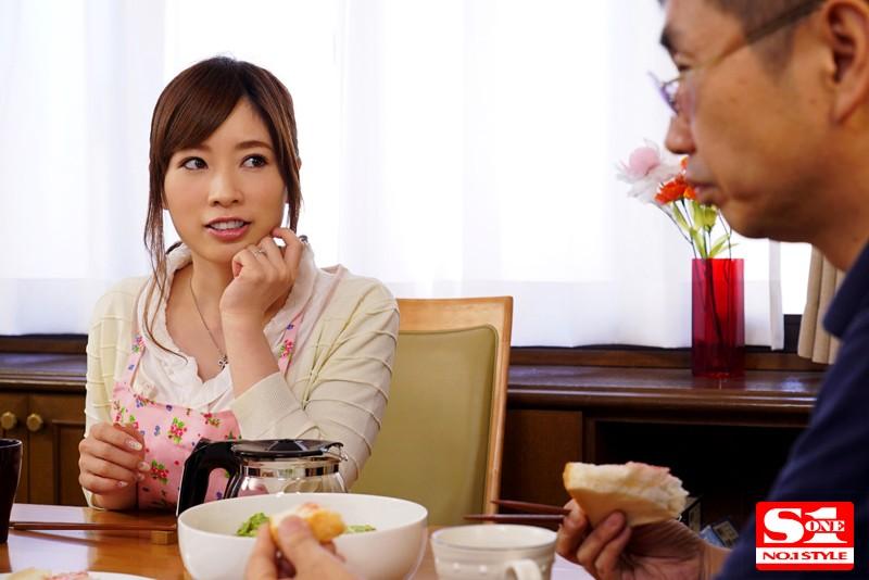 巨乳人妻が旦那に内緒でハマった快楽オイルマッサージ 奥田咲 サンプル画像 7