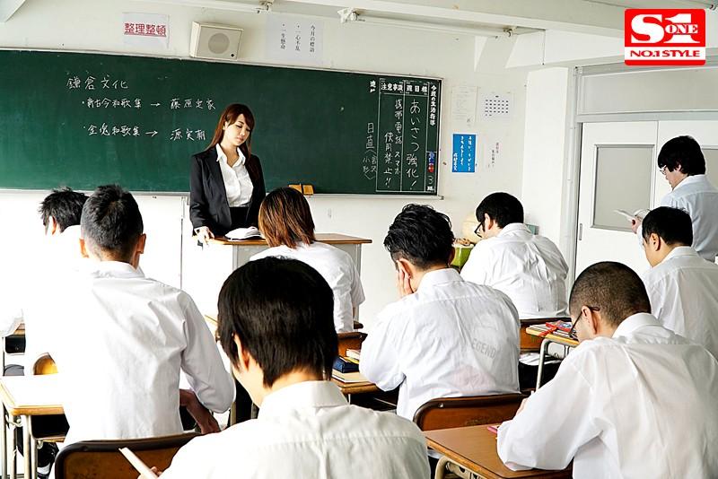 無理矢理12発パイズリ射精させられ集団レ●プされたJcup女教師 RION (ブルーレイディスク) の画像1