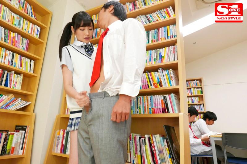 橋本ありな 「ありなと学校でこっそりドキドキSEXしようよ」 サンプル画像 6
