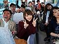 慰安バスツアーNTR 妻の社員旅行ビデオにウツ勃起 吉沢明歩-エロ画像-6枚目