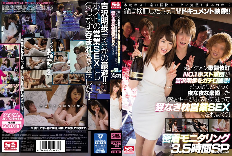SNIS-884 The Ultra Handsome No.1 Hosts Of Kabukicho Are Gonna Seduce Akiho Yoshizawa ! After They Have Her Hooked, It's Time To Play In Some Cum Crazy Salesmanship Sex! An Up Close And Personal 3.5 Hour Special!!