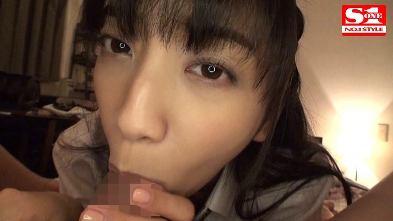 辻本杏 「興奮剤を盛られ他人棒(中年)でメス化した幼馴染のJK彼女」 サンプル画像 9