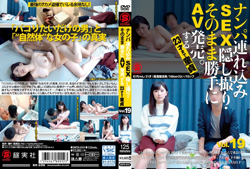 SNTH-019 Picking Up Girls And Taking Them Home For Sex While We Secretly Film It All And Sold As An AV Without Permission A Cherry Boy Until The Age Of 23 vol. 19