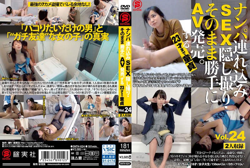 SNTH-024 Picking Up Girls And Taking Them Home For Sex While We Secretly Film It All And Sold As An AV Without Permission A Cherry Boy Until The Age Of 23 vol. 24