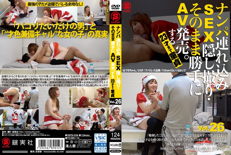SNTH-026 Picking Up Girls And Taking Them Home For Sex While We Secretly Film It All And Sold As An AV Without Permission A Cherry Boy Until The Age Of 23 vol. 26