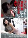 ナンパ連れ込みSEX隠し撮り・そのまま勝手にAV発売。する大阪弁 Vol.2(sntk00002)
