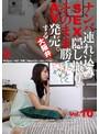 ナンパ連れ込みSEX隠し撮り・そのまま勝手にAV発売。する大阪弁 Vol.10(sntk00010)