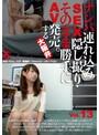 ナンパ連れ込みSEX隠し撮り・そのまま勝手にAV発売。する大阪弁 Vol.13(sntk00013)