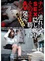 ナンパ連れ込みSEX隠し撮り・そのまま勝手にAV発売。する別格イケメン Vol.11(sntl00011)