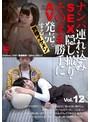ナンパ連れ込みSEX隠し撮り・そのまま勝手にAV発売。する別格イケメン Vol.12(sntl00012)