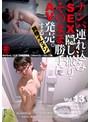 ナンパ連れ込みSEX隠し撮り・そのまま勝手にAV発売。する別格イケメン Vol.13(sntl00013)