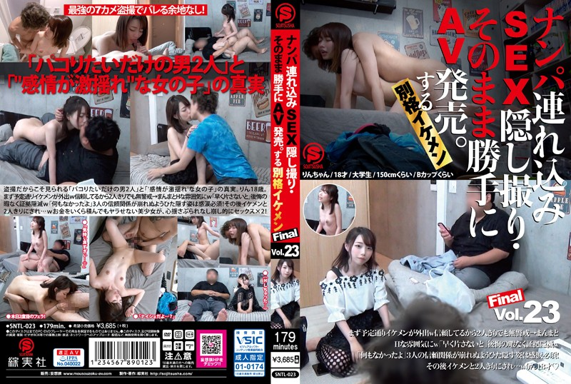 SNTL-023 Take Her To A Hotel, Film The SEX On Hidden Camera, And Sell It As Porn. A Seriously Handsome Guy vol. 23