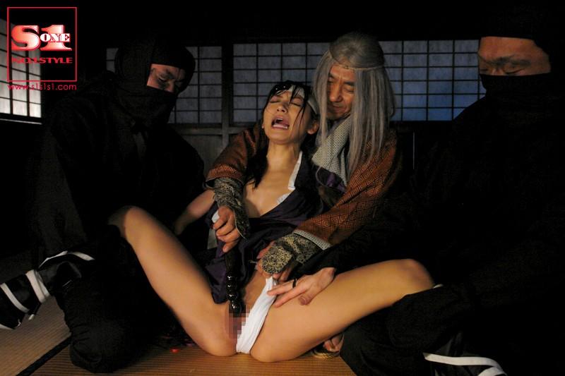 japán szex ninja
