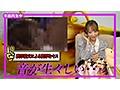そい見ちゃん#1 桃乃木かな No.9