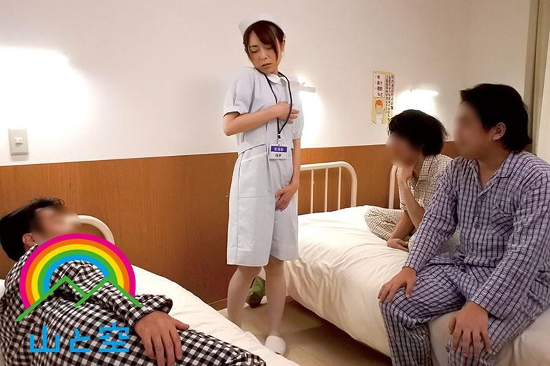 僕が入院した病院のナースは、患者全員の性奴●だった。あまりにも不憫だから、内緒でかくまってあげたところ… 桜井萌 1枚目