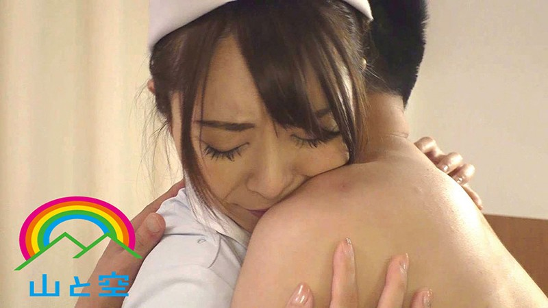 僕が入院した病院のナースは、患者全員の性奴●だった。あまりにも不憫だから、内緒でかくまってあげたところ… 桜井萌 15枚目