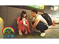 [SOJU-02] 予知夢で余命10日だと悟った神待ち家出少女と出会った僕。中森彩