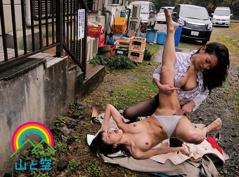 露出調教聖水レズビアン 堀内秋美×北島玲×池上桜子 画像9