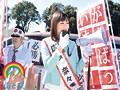 (sora00106)[SORA-106] 女性インテリ候補者が選挙活動中にまさかのお漏らし発情。変態マゾ性癖が世間に知れ渡ってしまった話。 広瀬奈々美 ダウンロード 9