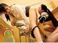 露出調教聖水レズビアン 性的モラルに厳格なノンケ女教師が、野外調教でガチレズ墜ち!坂本すみれ×二宮和香