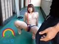 美少女なのにまん毛ボォボぉ〜素人娘を羞恥調教でヤリ放題!前田えま(20歳)