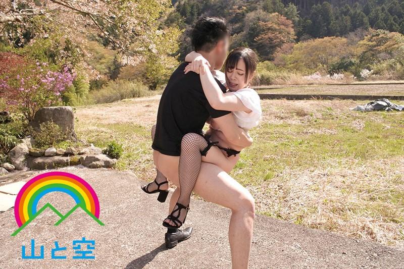 吉川あいみの露出サポ 18枚目