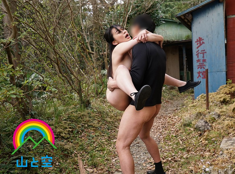 SORA-227 Studio Yama to Sora - Amateur Girl Fantasizes About Fucking A Huge Cock Outdoors And Being Humiliated In Public - Rika (20 Years Old)
