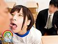 (sora00257)[SORA-257] じんかくそうさ洗脳催● 学級委員はクラスの代表ではなく奴●です!催●の魔神と洗脳の魔神で姉妹仲良くだど〜ん ダウンロード 6
