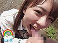フェラ友ごっくんJ系デート 東條なつsample7
