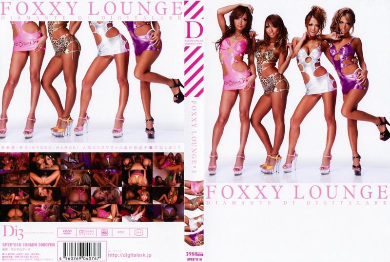 FOXXY LOUNGE 3