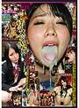 ごっくんザーメン中毒少女 入山千春(sppc00001)