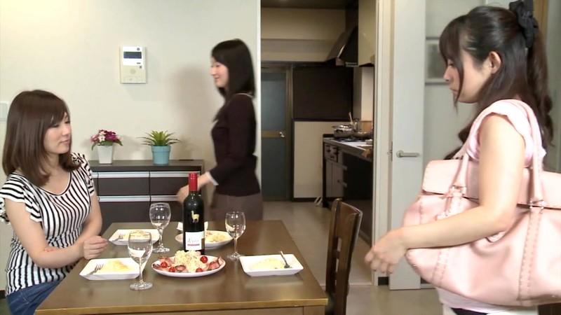 レズビアン・サイコ2 愛の危険地帯(デンジャーゾーン) 1