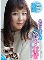ハニカミ美少女のSEX事情(sqte00161)