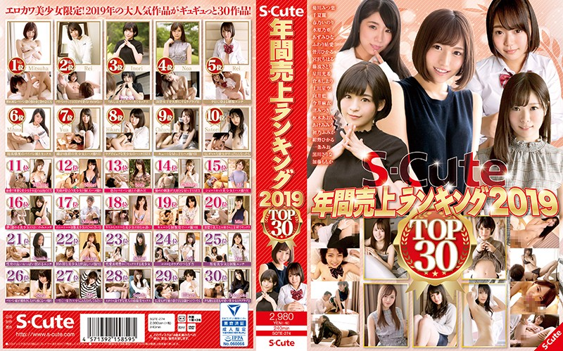 SQTE-274 S-Cute Yearly Top Sales Ranking 2019 The Top Sellers 30