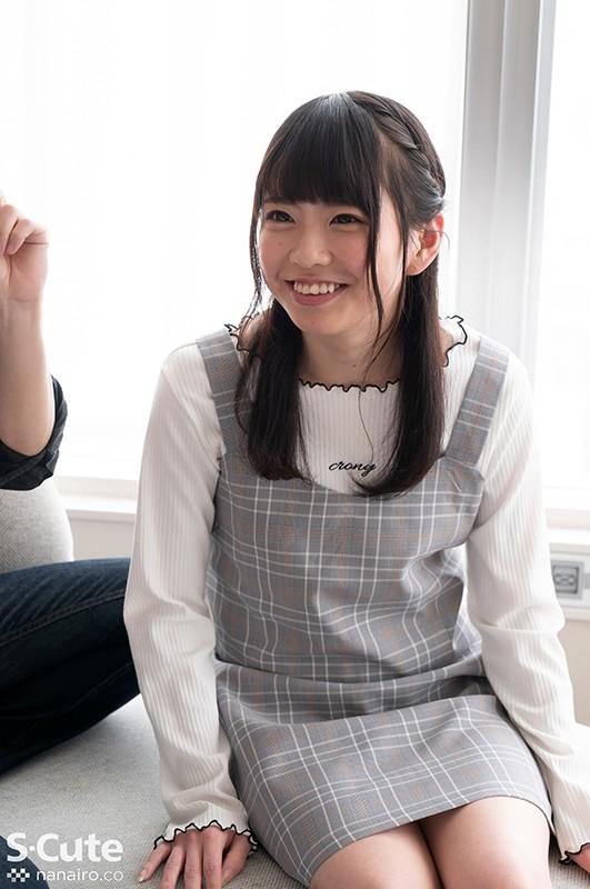 ただいま勉強中 気持ち良いって言えない10代えっち 桜井千春