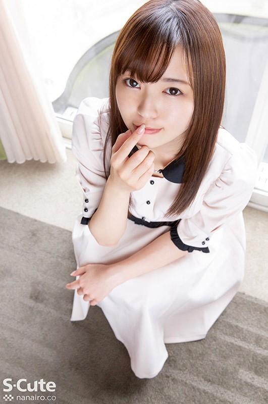 制服の似合う彼女はAV業界に入ってから脇でも感じるようになった。 林愛菜1