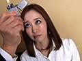 催眠遊戯 篠田ゆうsample6