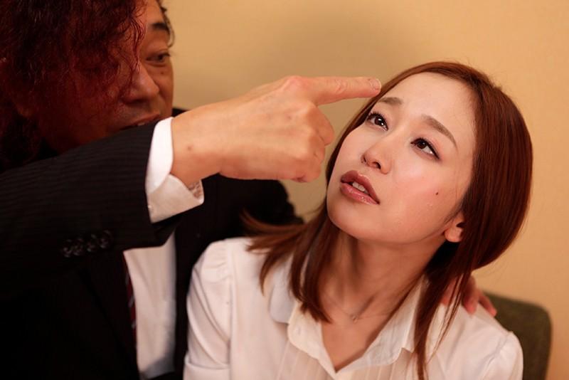 催眠遊戯 篠田ゆう の画像1