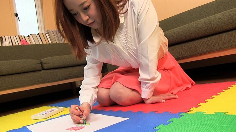 催眠遊戯 篠田ゆう の画像13