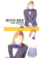 BOYS BEE GIRL EDITION04 RURU AIDA ダウンロード