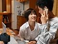 上司が出張で不在中、上司の妻とめちゃくちゃハメまくった3日間。 奥田咲